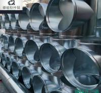 常州金坛风管供应 环保风管 消防共板 通风排废气专用 镀锌不锈钢齐全生产厂家施工一体化