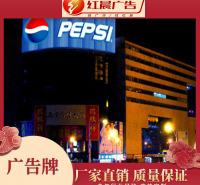 济南广告牌定制 广告牌生产厂家 楼宇广告牌 广告牌定制 品质保证