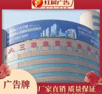 济南广告牌定制设计 户外广告牌定制 三面翻广告牌  品质保证