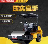 4吨中型压路机 路通重工LT204单钢轮振动高填方填石路压土机经销点