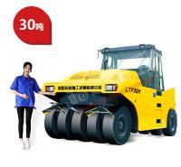 30吨大型压路机 路通重工LTP30H全液压胶轮轮胎北海高效压土机优点