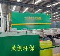 南京小区污水处理设备企业
