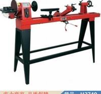 慧采仿型车床 仿形木工车床 MCF1000仿形车床货号H2749