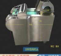 慧采全自动厨房切片切丝机 多功能切菜f机 年糕切片机货号H3510