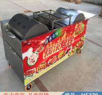 润创烤鸡炉摇滚 木炭烤鸡炉 四排燃气烤鸡炉货号H5279