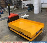 润创电动搬运车 3米升降平台 手动平板车货号H5386