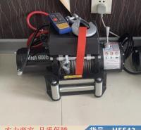 润创电动绞盘12v 车用电动绞盘 陆地巡洋舰电动绞盘货号H5543