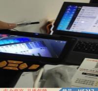 润创电子内窥镜 一次性内窥镜 工业用内窥镜货号H5317