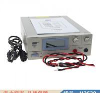 润创PS6015稳压电源 大功率开关型稳压电源 大功率可调稳压电货号H2620