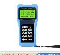 润创外缚式超声波流量计 dn200超声波流量计 液体超声波流量计货号H3157