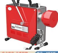 卅眸管道疏通机的 小型电动管道疏通机 便携式管道疏通机货号H5325