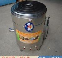 卅眸双头煮面炉 多功能燃气煮面炉 自动升降煮面炉货号H0346