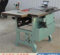卅眸台式木工联合机床 木工多用机床 ML393B木工联合机床货号H3064