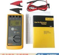 卅眸手持式接地电阻测试仪 电阻电容测量仪 重锤电阻测试仪货号H3006