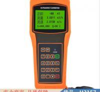 卅眸插入式超声波流量计 管式超声波流量计 katronic超声波货号H3157