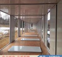 鸿轩翔达定制房集装箱 钢结构建设打包箱 中建板房夹芯板房