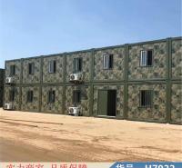 鸿轩翔达移动集装箱 豪华专用移动房 住人办公房夹芯板房