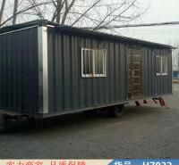 鸿轩翔达房屋集装箱 工厂房模块化移动房 房式小区夹芯板房