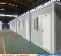 鸿轩翔达工厂集装箱 别墅移动移动房 住宅板房夹芯板房