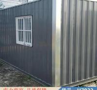 鸿轩翔达工地用集装箱 专用油田移动房 房式板房夹芯板房
