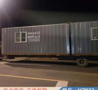 鸿轩翔达定制移动房 工地房厂打包箱 板房彩钢夹芯板房