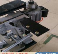 智冠木工方榫机 MK361A木工方榫机 手动木工方榫机货号H2120