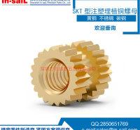In-saiL  优质黄铜滚花螺母 直纹花镶嵌件 铜嵌件注塑铜螺母 质量保证