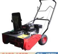 润创多功能扫雪机 滚刷式扫雪机 手推电动扫雪机货号H0284