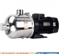 润创小型离心泵 立式离心泵 耐腐蚀离心泵货号H0950