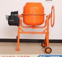 润创小型混凝土搅拌机 混泥土装修搅搅拌机 移动式混泥土搅拌机货号H0098