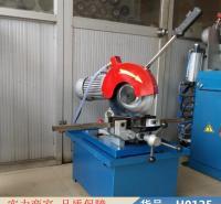 润创电动切骨机 电动滚压切管机 刀旋切管机货号H0125
