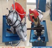 卅眸小型电动切管机 旋转式切管机 自动钢管切管机货号H0125