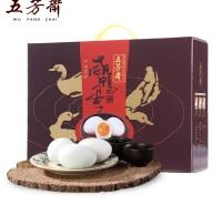 五芳斋咸鸭蛋65g*20只咸鸭蛋礼盒 超级精品 团购|中高端 咸鸭蛋厂家直销