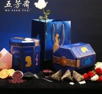 端午节礼盒  五芳斋粽子礼盒 五芳奇遇美女与野兽礼品粽 超级精品 粽子厂家直销