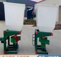慧采施肥机 拖拉机施肥机 撒肥料神器货号H1258