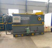 南京卫生院污水处理设备厂商