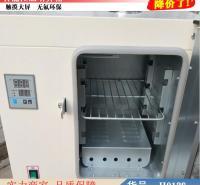 朵麦调温调湿试验箱 恒温恒湿试验箱 立式恒温恒湿试验箱货号H0138