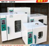 朵麦高温高湿测试箱 立式恒温恒湿试验箱 步入式恒温恒湿箱货号H0138