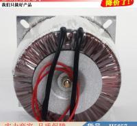 朵麦隔离变压器 防水变压器 采暖环形隔离变压器货号H5657