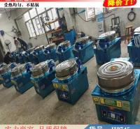 朵麦商用电煎包炉 生煎炉子 水煎包包子机货号H3745