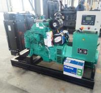 康明斯小功率30KW柴油发电机厂家直销