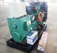 康明斯小功率50KW柴油发电机厂家直销