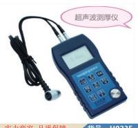 润创高温超声波测厚仪 数显厚度测量仪 玻璃测厚仪货号H0235