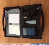 润创高精度超声波测厚仪 金属厚度计 高精度检测钢板塑料玻璃壁仪货号H0235