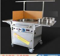 智冠傻瓜式棉花糖机 小型棉花糖机器 脚踩棉花糖机货号H0803