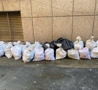 北京化粪池清理,北京环卫公司供应 厂家 提供 抽粪公司