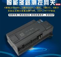 KL-L901工业网关厂家无线网关远程测温网关远程控制网关