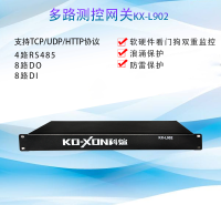 KX-L902无线网关4g网关串口服务器网关