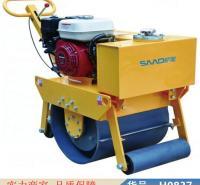 润创22t振动压路机 15t振动压路机 振动压路机货号H0837
