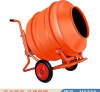 润创双轴强制式混凝土搅拌机 全自动混凝土搅拌机 电动搅拌机货号H1324
